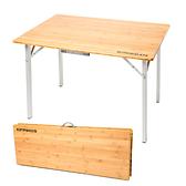 桃源戶外 竹製折疊桌 戶外|露營|烤肉 HF9529