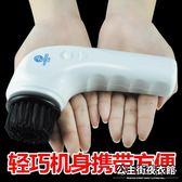 多功能清潔刷手持電動鞋油鞋刷套裝家用擦鞋機皮鞋拋光刷軟毛鞋