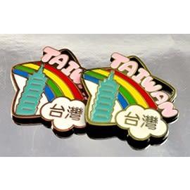 【收藏天地】台灣紀念品*星型台灣彩虹-(2色)鋅合金冰箱貼