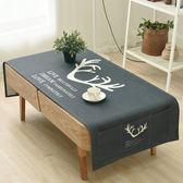 北歐棉麻客廳茶幾桌布長方形電視柜蓋布現代簡約茶幾墊布藝 居享優品