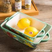 創意手繪陶瓷烤盤長方形雙耳焗飯盤芝士盤烘焙烤箱家用碗    蜜拉貝爾