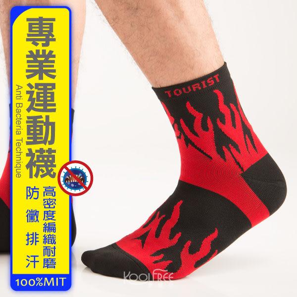 防黴排汗腳踏車襪 │運動襪│抗菌襪│排汗襪【旅行家】