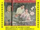 二手書博民逛書店電影新作罕見1982.1.3 共二本 160412Y199677 出版1982