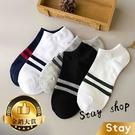 【Stay】熱賣男款簡約色系短襪 男款襪...