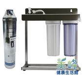 美國EVERPURE賓特爾愛惠普S104三道式白鐵腳架淨水器.過濾器QL2濾頭蓋,4730