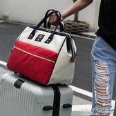 旅行包 短途旅行包女手提行李包大容量防水旅遊裝衣服輕便網紅旅行袋健身 polygirl