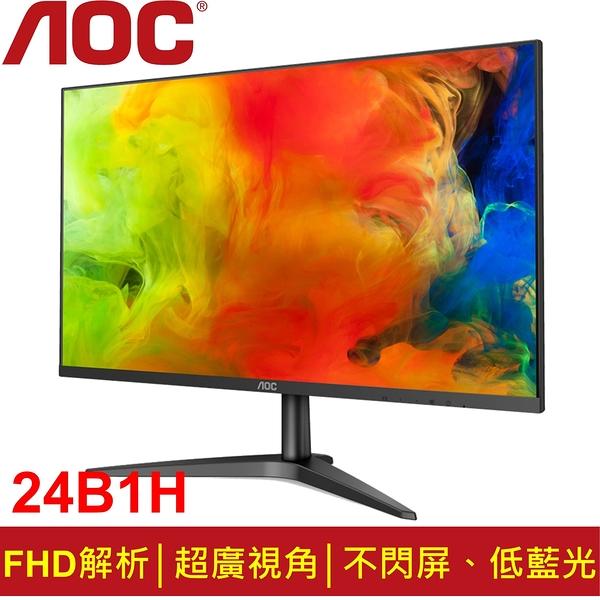 AOC 24型VA寬螢幕( 24B1H)