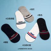 韓國兩線英文隱形襪/5色【559071912】