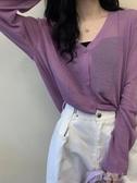 夏季2020新款V領薄款冰絲bm針織開衫外套紫色長袖防曬上衣女 布衣潮人