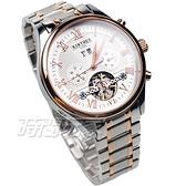 KINYUED 羅馬時刻真三眼男錶 陀飛輪全自動機械錶 防水不銹鋼手錶 半玫瑰金 K0120白玫