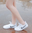防雨鞋套防水雨天鞋套時尚硅膠防雨鞋套女下雨防滑加厚耐磨底男雨靴【快速出貨八折下殺】