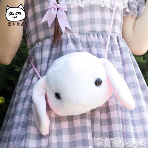 玩偶包包日系可愛lo娘背包玩偶lolita兔子軟妹毛絨斜背包少女心洛麗塔包包 新年禮物