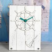 仿木頭船舵坐鐘(白板.白舵)