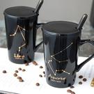十二星座陶瓷杯(附湯匙)【PD-SPTM...