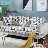 沙發墊全棉布藝防滑簡約現代坐墊純棉四季通用純棉全蓋沙發巾套罩 陽光好物