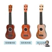 吉他 兒童音樂小吉他可彈奏中號尤克里里仿真樂器琴男女寶寶玩具T 6色 交換禮物