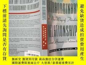 二手書博民逛書店EXTRAORDINARY罕見RELATIONSHIPS(特別的