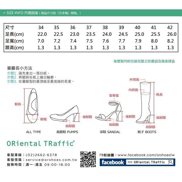 【ORiental TRaffic】舒適尖炫撞色低跟鞋-秋色咖