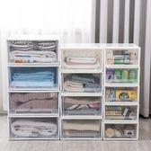 【24H出貨】特大號抽屜式收納箱 塑料衣櫃收納盒透明衣服整理箱廚房儲物箱