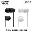 Sony WI-C200 (贈收納袋) ...
