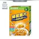 【雀巢 Nestle】蜂蜜脆片早餐脆片 ...