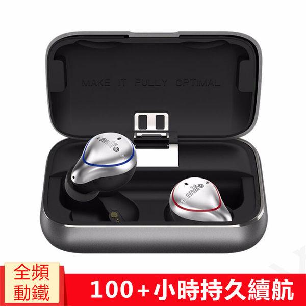mifo/魔浪O5 真無線耳機 藍牙耳機 7級防水 耳塞入耳式TWS雙耳通話音樂聽歌專業版 全頻HiFi動鐵