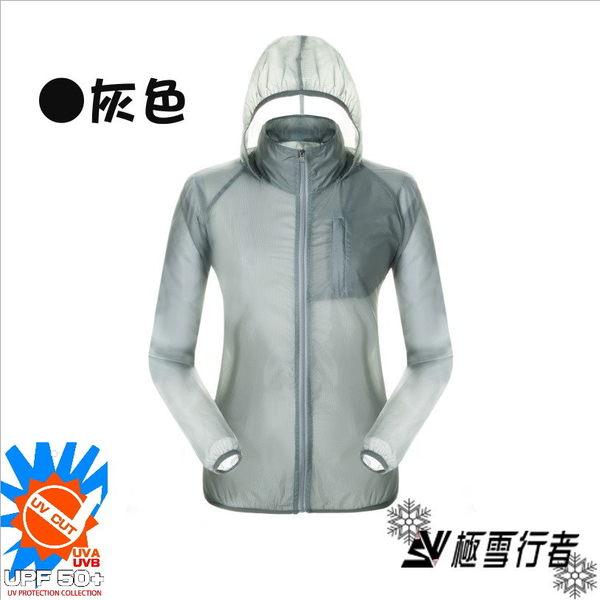 【極雪行者】SW-P102/灰色/ 抗UV防曬防水抗撕裂超輕運動風衣外套