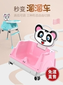 餐椅吃飯可折疊便攜式用嬰兒多功能餐桌椅子座椅兒童學坐 YXS小宅妮