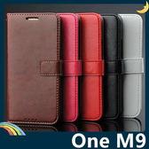 HTC One M9s 瘋馬紋保護套 皮紋側翻皮套 附掛繩 商務素面 支架 插卡 錢夾 磁扣 手機套 手機殼