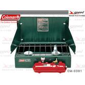 【速捷戶外】【美國Coleman】CM-0391 氣化雙口爐(使用去漬油)高山瓦斯爐快速爐登山爐