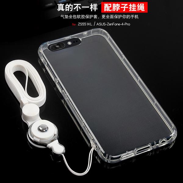ASUS ZenFone 4 Pro 手機殼 華碩 ZS551KL 防摔殼 保護套 空壓氣墊 防摔 矽膠套 透明殼 軟殼 外殼 附掛繩