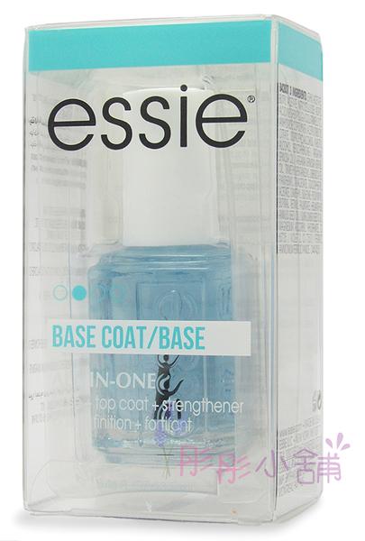 Essie ALL-IN-ONe 三合一護甲油 底油+亮油+硬甲三效合一 13.5ml (新包裝)【彤彤小舖】