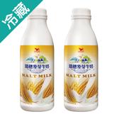 瑞穗麥芽調味乳930ML*2入/組【愛買冷藏】