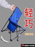 野外露營加厚休閒靠背小椅子戶外折疊椅超輕便攜式【探索者】