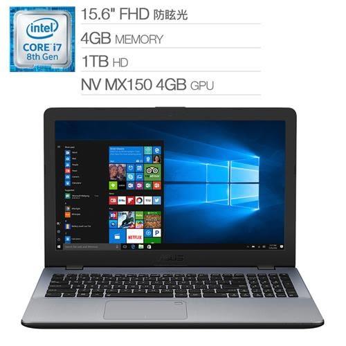 ASUS 15.6 Vivobook 筆電 X542UN-0111B8550U