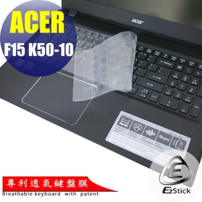 【Ezstick】ACER F15 K50-10 系列 專利透氣奈米銀抗菌TPU鍵盤保護膜