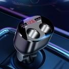 車載充電器 一拖三多功能快充 一拖二汽車USB轉換插頭24v【快速出貨八折鉅惠】