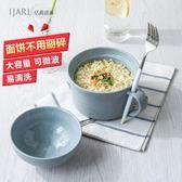 億嘉馬卡龍日式創意帶蓋泡面碗大號陶瓷泡面杯帶把蓋粥碗餐具 生日禮物 創意