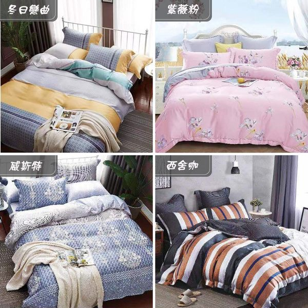 【貝淇小舖】店長特惠區~TENCEL 頂級100%萊賽爾天絲/ 雙人七件式床罩組