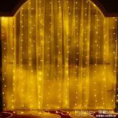 LED星星彩燈閃燈串燈滿天星浪漫房間裝飾瀑布燈窗簾掛燈臥室 深藏blue