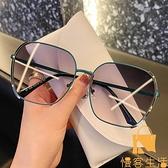 太陽眼鏡女時尚韓版潮墨鏡女防紫外線圓臉大臉顯瘦【慢客生活】