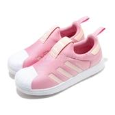 adidas 休閒鞋 Superstar 360 C 粉紅 白 童鞋 中童鞋 運動鞋 【ACS】 FV7226