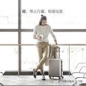 拉桿箱 小米拉桿箱90分旅行箱20寸1A輪26寸密碼萬向手提登機箱輕便行李箱 DF-可卡衣櫃
