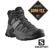 【SALOMON 法國】男 X ULTRA 4 GTX中筒登山鞋WIDE『黑/灰/珍珠藍』41294600 健行鞋.多功能鞋