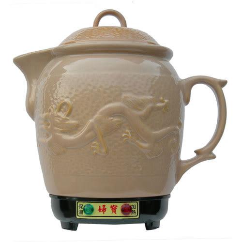 【婦寶】3.6L土龍陶瓷煎藥壺