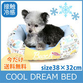 【PET PARADISE 寵物精品】SNOOPY 夏日塗鴉接觸冷感睡床(38×32cm) 《COOL》 寵物睡床 寵物睡墊 接觸冷感