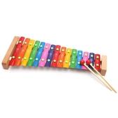 兒童敲琴15音打擊鐵琴兒童樂器玩具敲擊樂器鋁片琴木琴奧爾夫