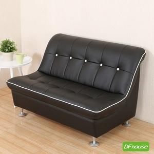 《DFhouse》豆豆龍-雙人沙發椅 台灣製造-2色黑色