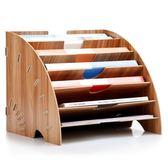 木質桌面收納盒(共4色 2.3kg)辦公用品 整理置物框收納文件架多層A4資料書架 降價兩天