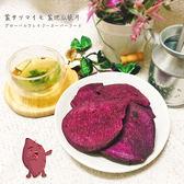 好食光 紫地瓜脆片(150g)